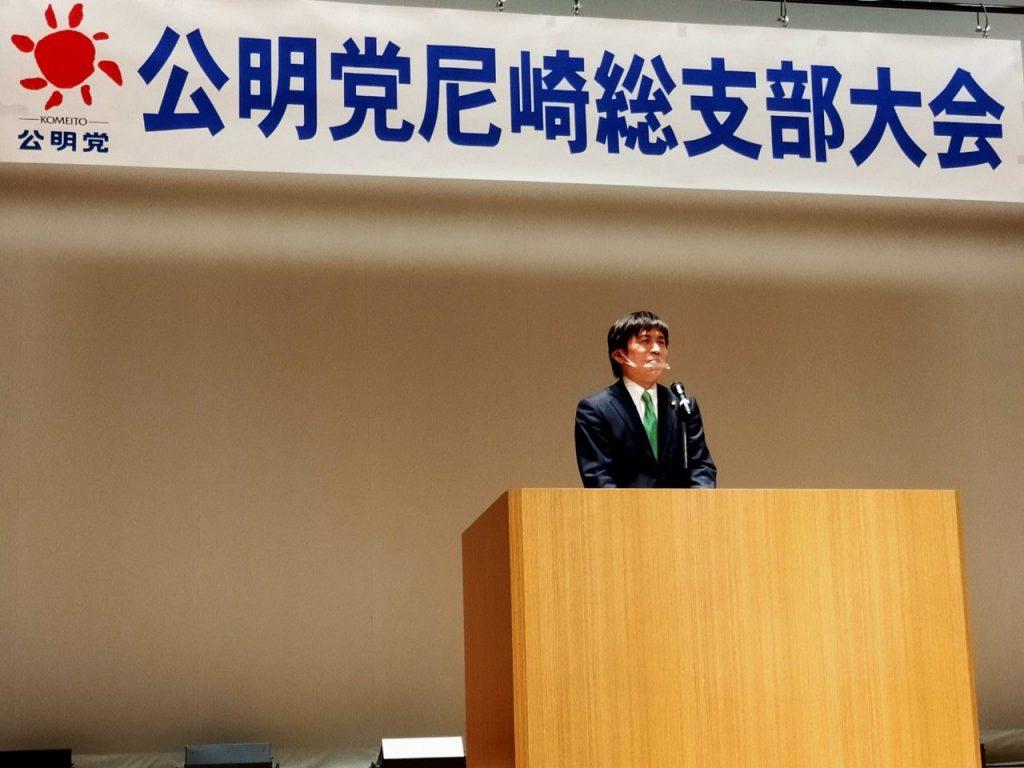 尼崎総支部大会を開催