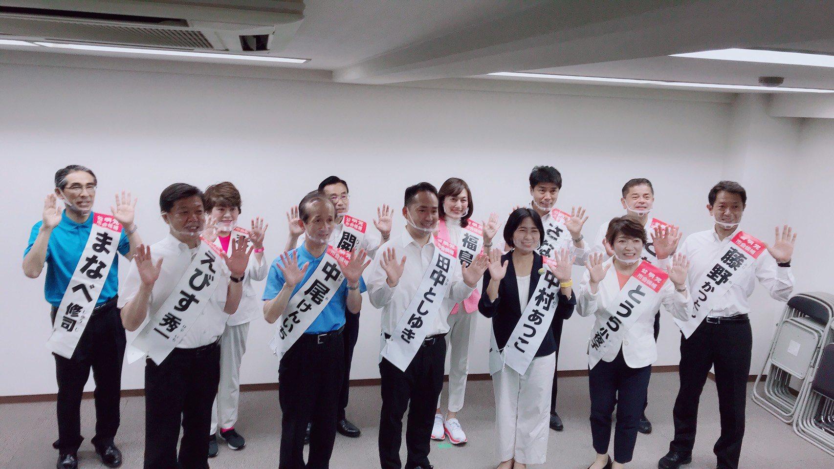 尼崎市議選・当選御礼