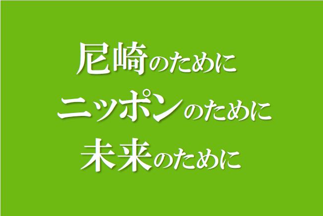尼崎市のワクチン受付